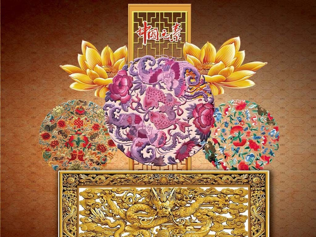 传统刺绣及浮雕图案