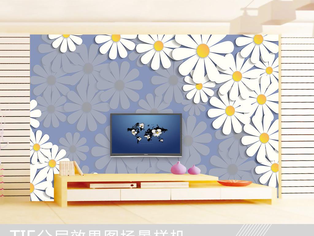 蓝色皱菊3d现代简约时尚手绘