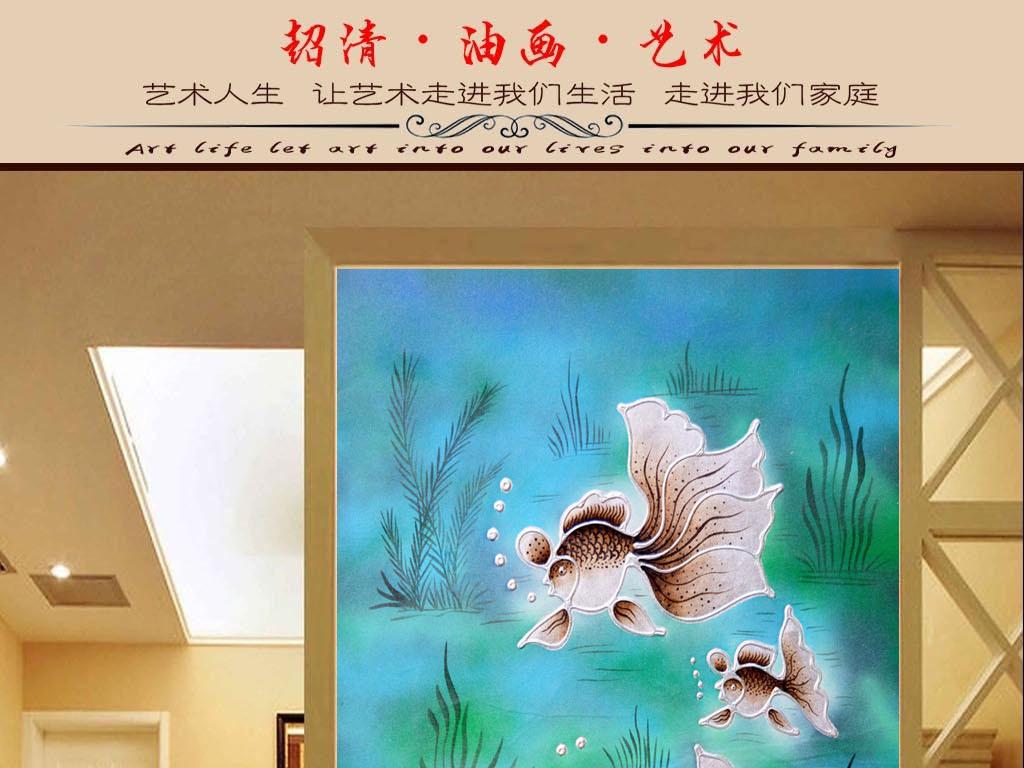 荷趣                                  金鱼玉雕浮雕3d