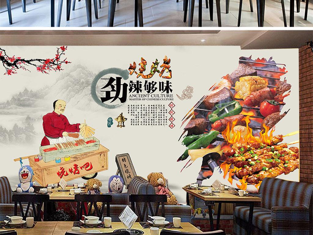 工装背景墙壁画壁纸现代传承餐厅手绘背景烧烤餐厅手绘