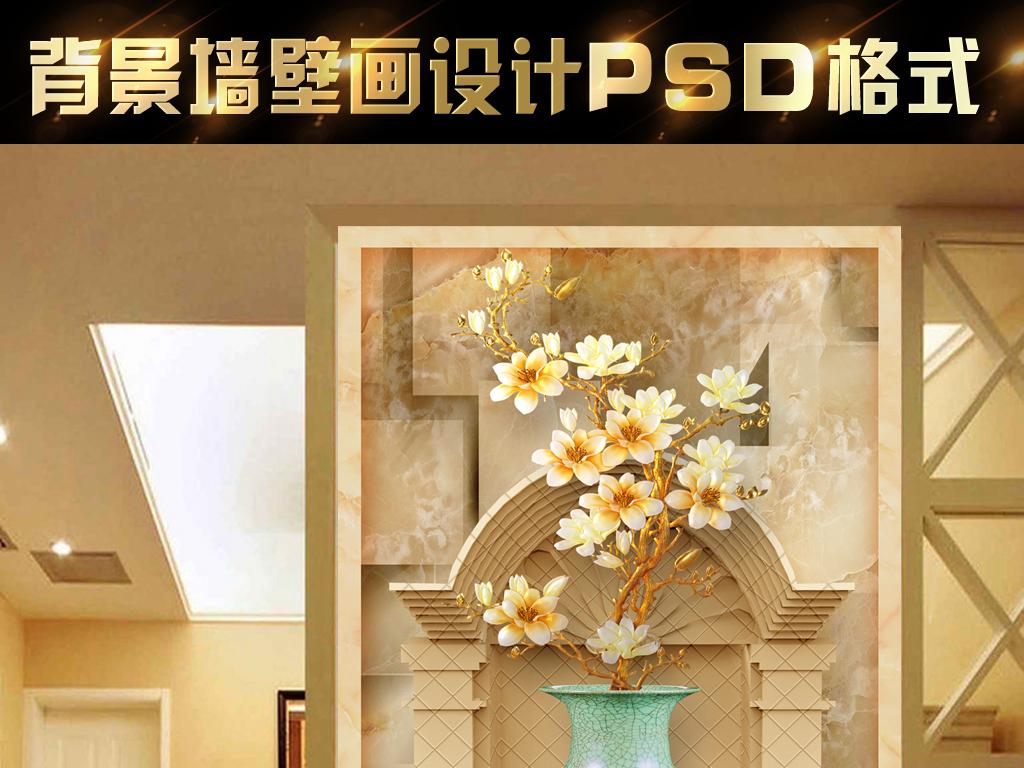 立体3d玉石金属花花瓶罗马柱壁画玄关图片