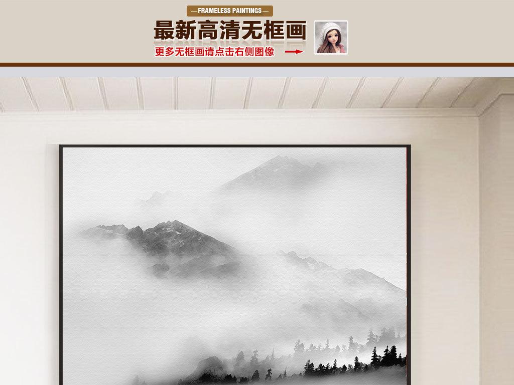 手绘黑白江南水乡无框画(图片编号:15892729)
