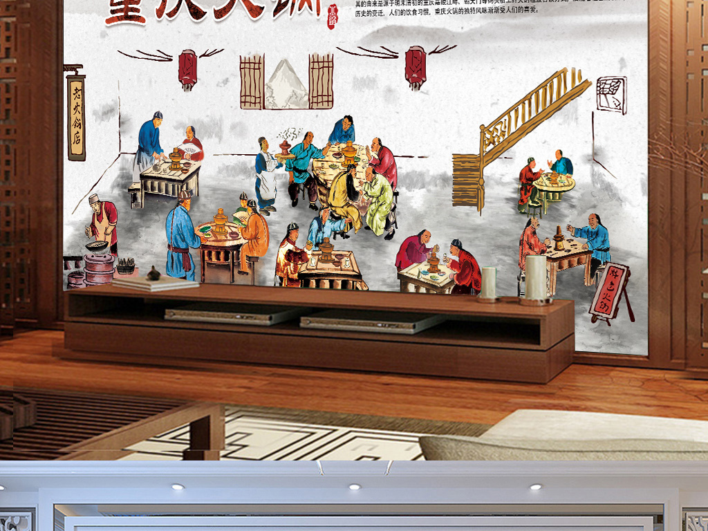 餐厅工装手绘卡通人物素材手绘黑白人物人物手绘手绘卡通人物手绘中国