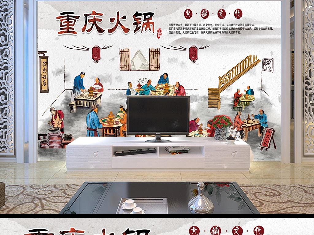 手绘古代人物老火锅店文化餐厅背景墙