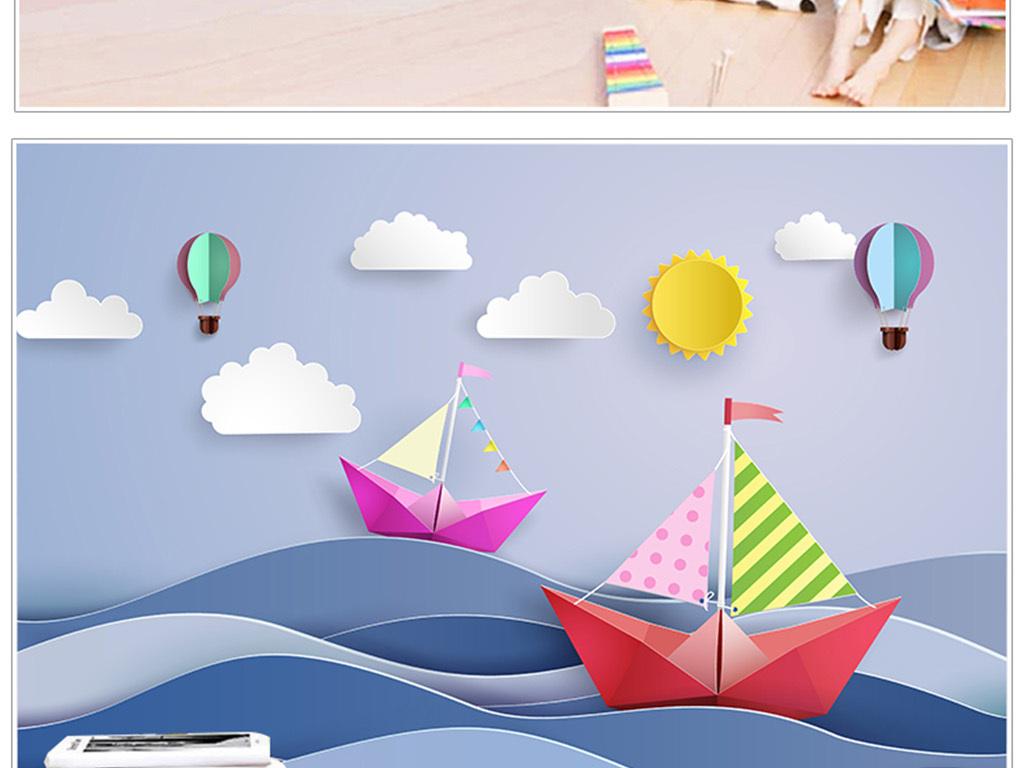装饰画 电视背景墙 儿童房背景墙 > 3d立体帆船海浪儿童房幼儿园乐园