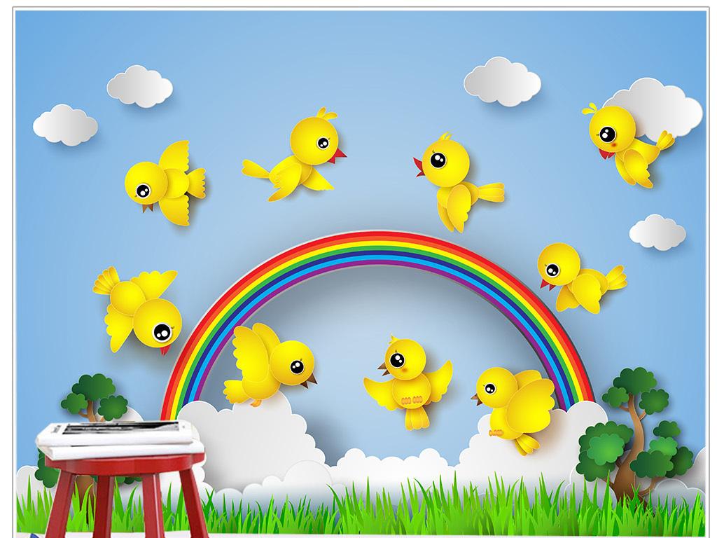 3d卡通小鸟彩虹山儿童房幼儿园乐园背景墙