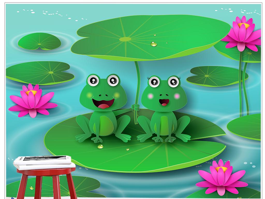 3d高清卡通小青蛙儿童房幼儿园乐园背景墙
