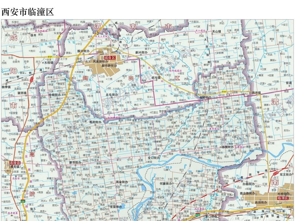 西安市临潼区地图高清大图