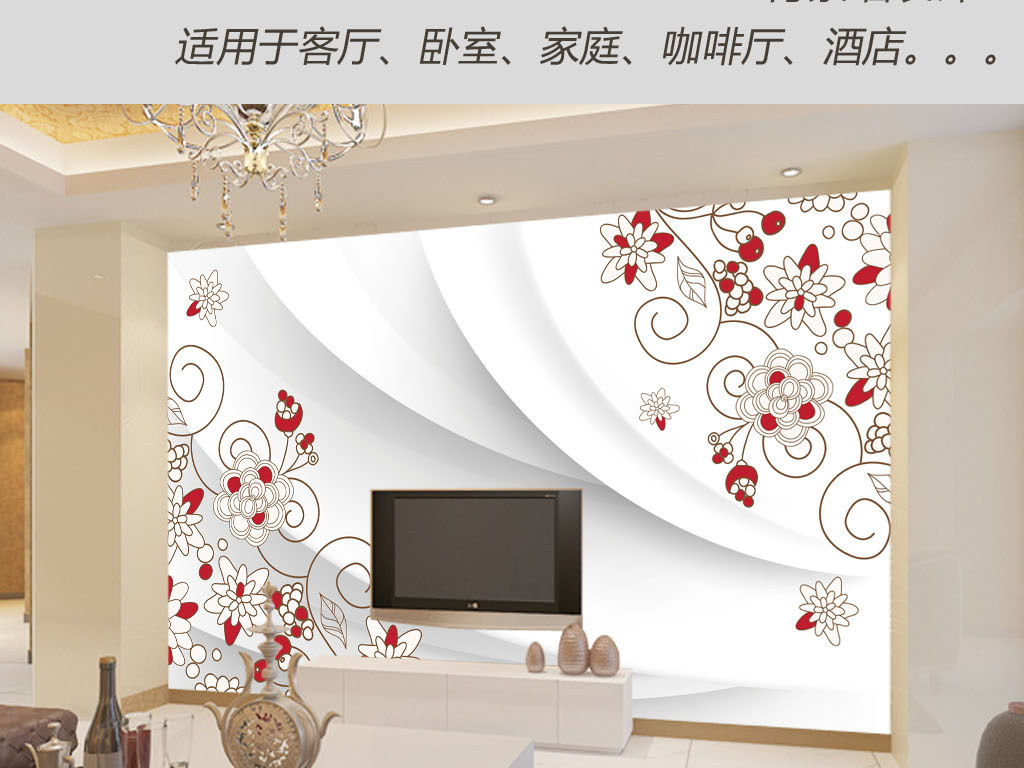 我图网提供精品流行欧式小清新手绘电视背景墙