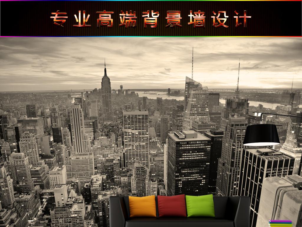 欧式复古纽约黑白城市建筑高楼壁画背景墙