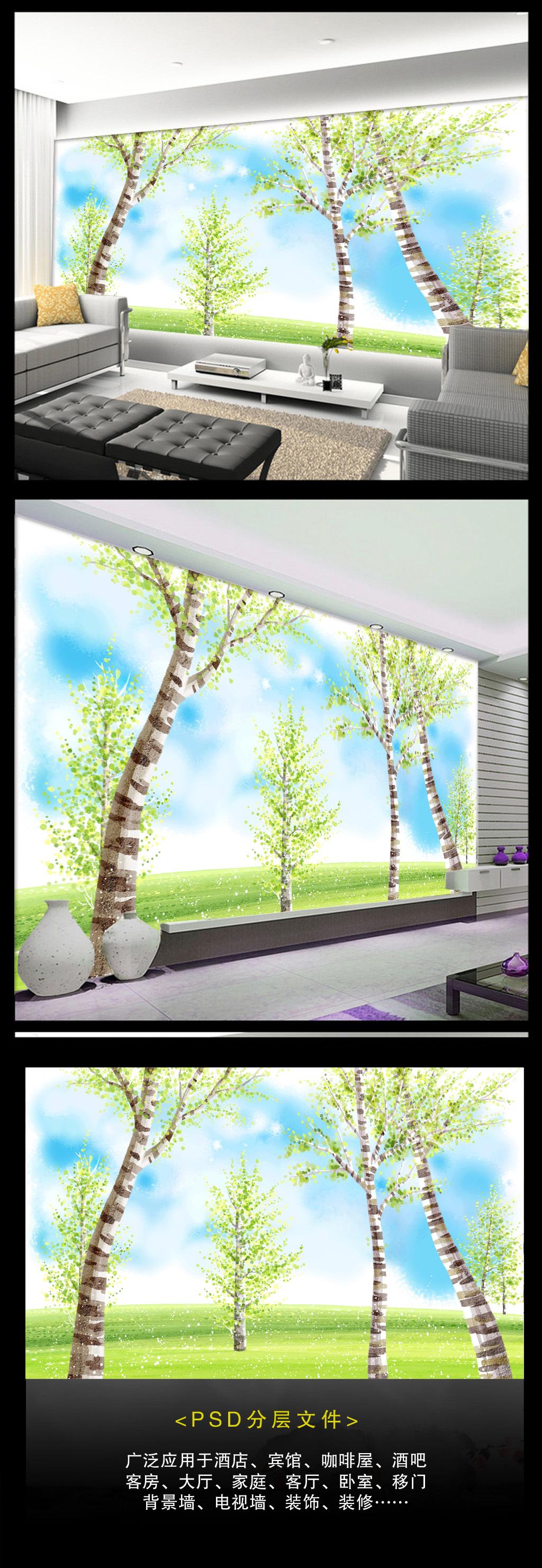 绿色抽象清新风景手绘背景墙装饰画
