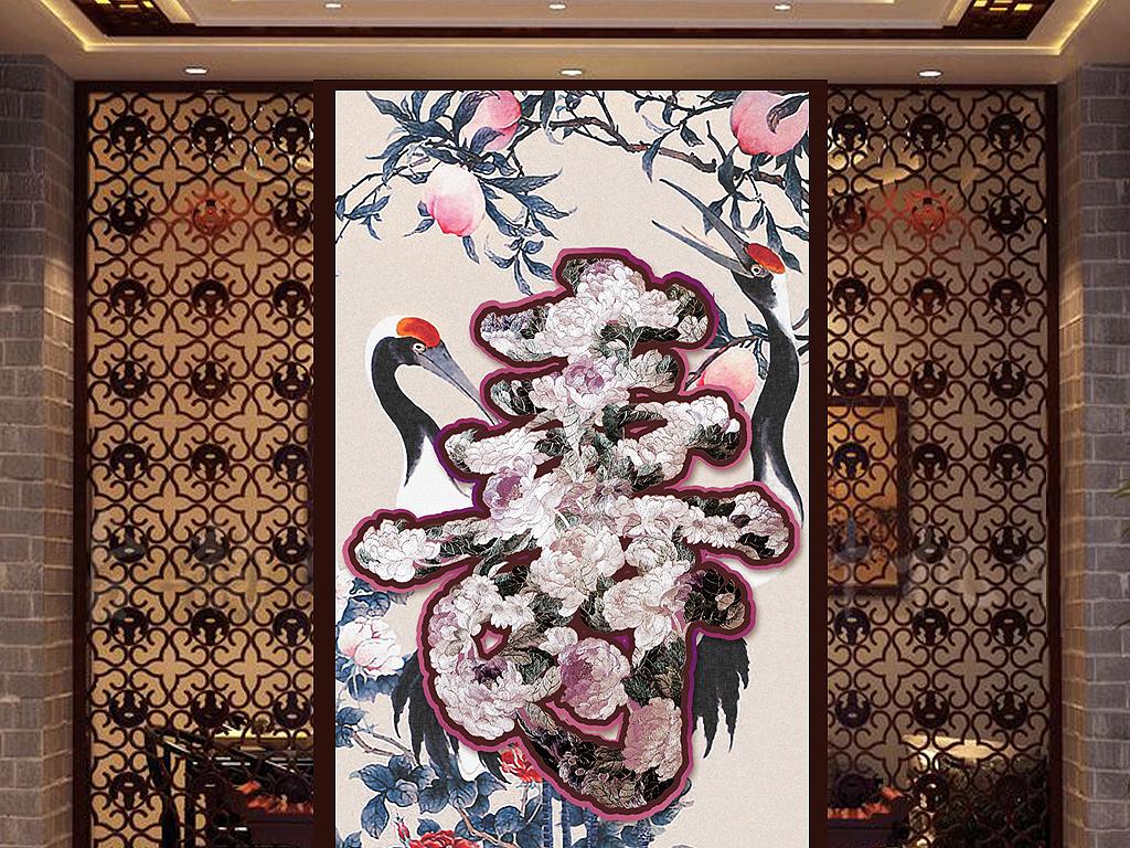 祥瑞长寿寿字仙鹤寿桃水墨国画中式玄关