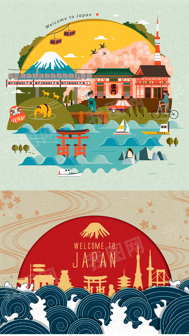 卡通日本旅行海报设计素材模板