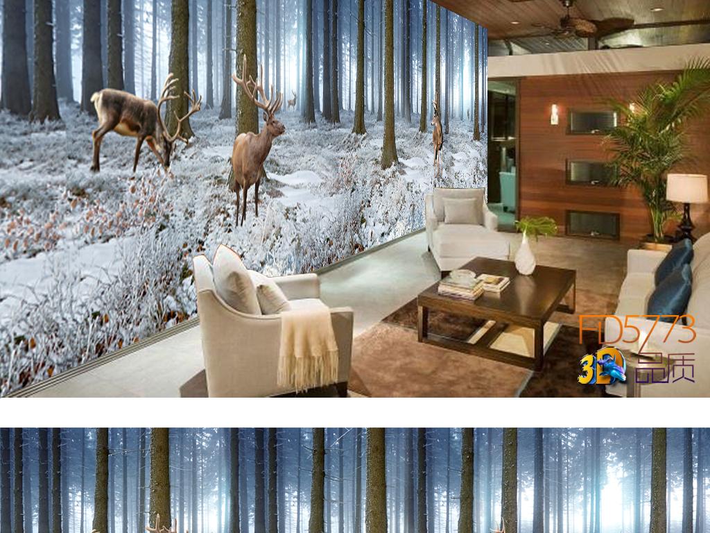 唯美雪地森林麋鹿主题空间全屋背景墙