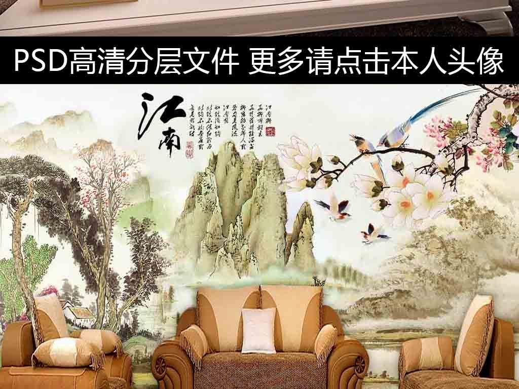 我图网提供精品流行高清江南山水兰花系列背景墙