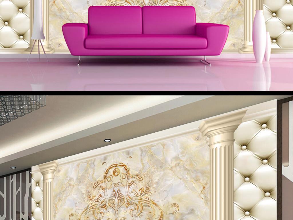 我图网提供精品流行3d罗马柱软包欧式花纹电视背景墙