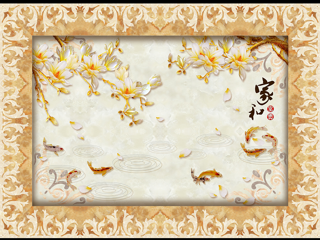 白色兰花psd高清分层欧式花纹复古花纹复古大理石图片