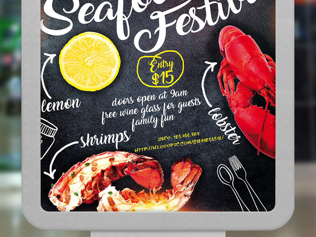 黑板手绘西餐厅美食海鲜烧烤促销宣传海报
