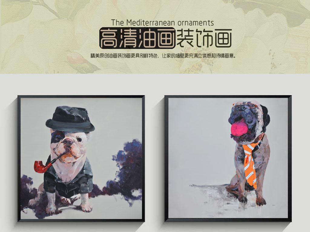 狗创意手绘手绘创意风景装饰画客厅装饰画黑白装饰画