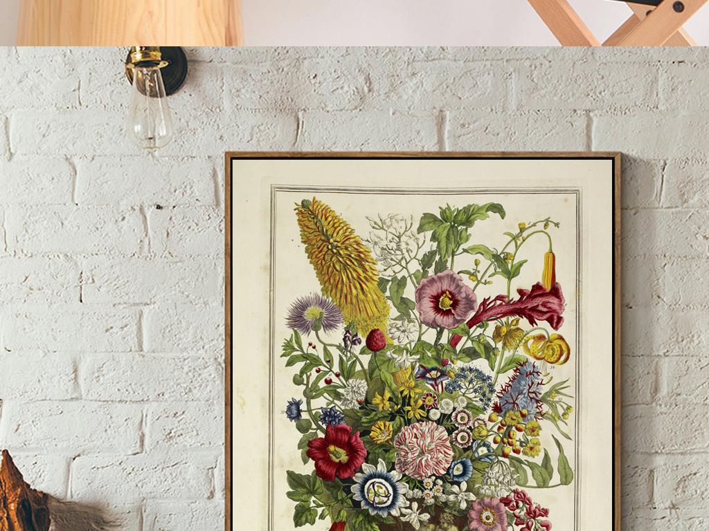 欧式复古典雕纹玄关装饰画郁金香花卉