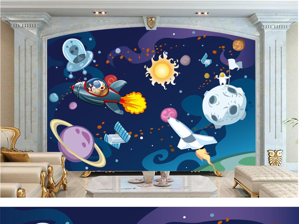 卡通手绘高清宇宙太空背景墙