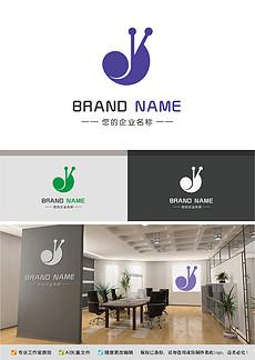 可爱小<strong>蜗牛logo</strong>逗号螺旋动物标志设计