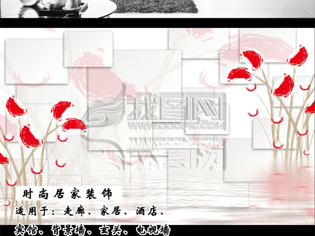立体立体背景3d背景立体手绘手绘海报手绘人物手绘墙