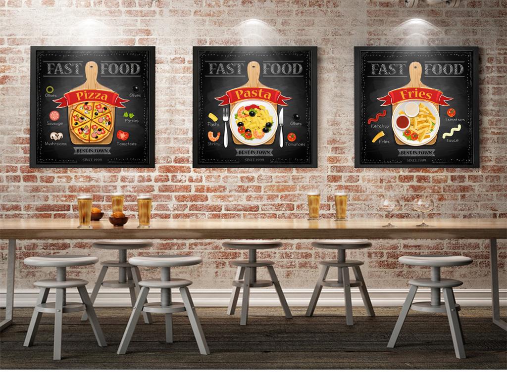 黑板手绘快餐店披萨店三联画背景墙