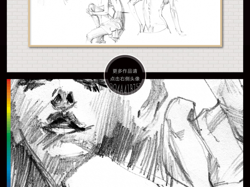 黑白手绘插画手绘插画图片手绘商业插画手绘卡通插画