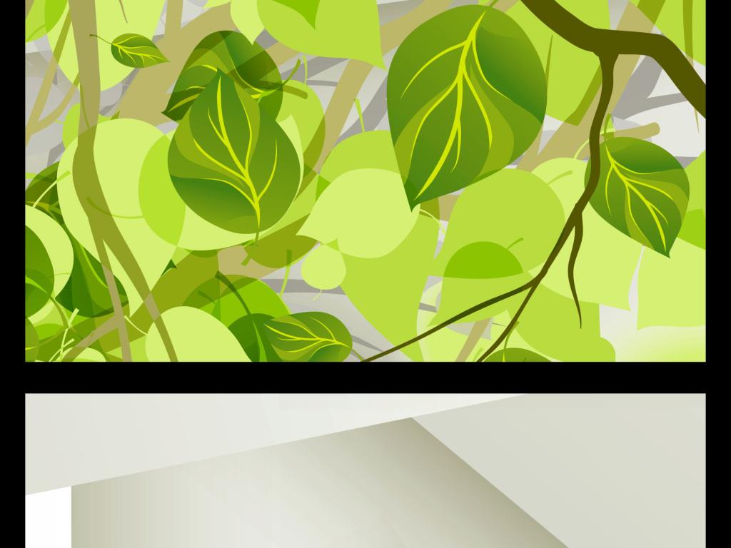 植物方框手绘插画
