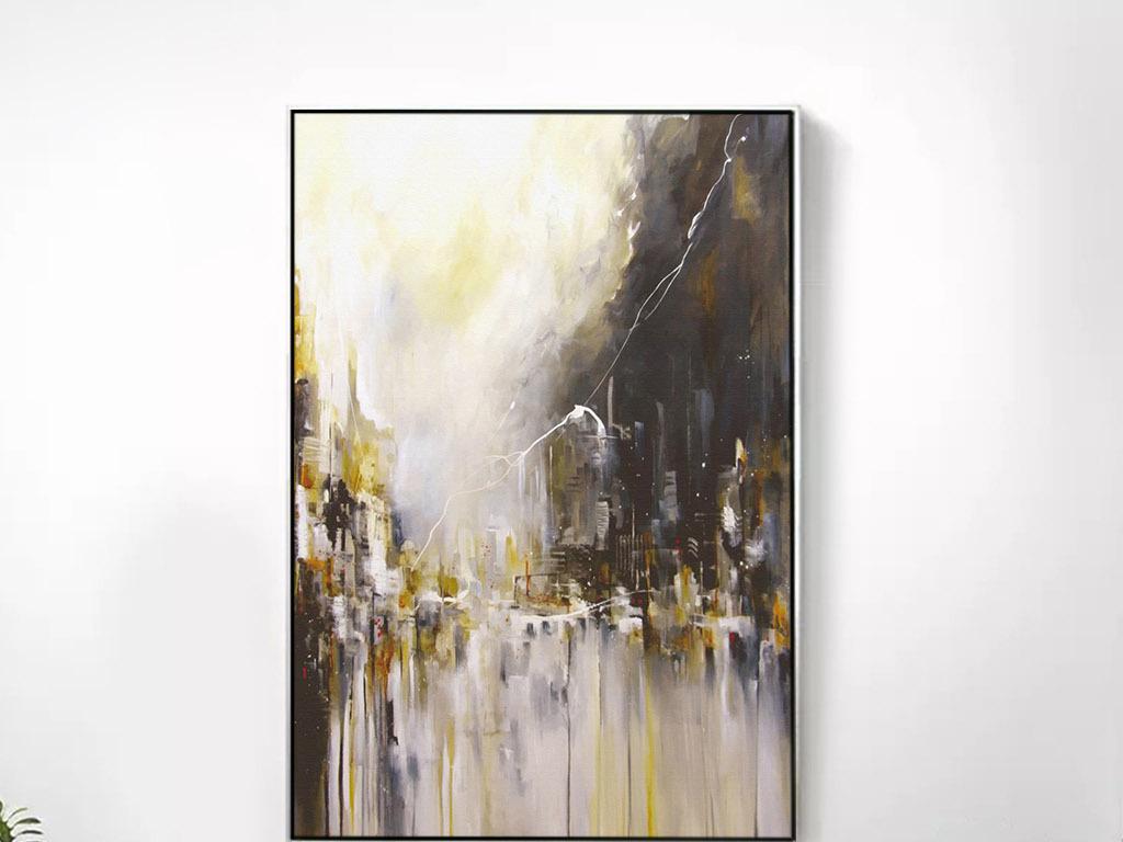 背景墙|装饰画 无框画 风景无框画 > 现代北欧抽象油画无框装饰画  版图片