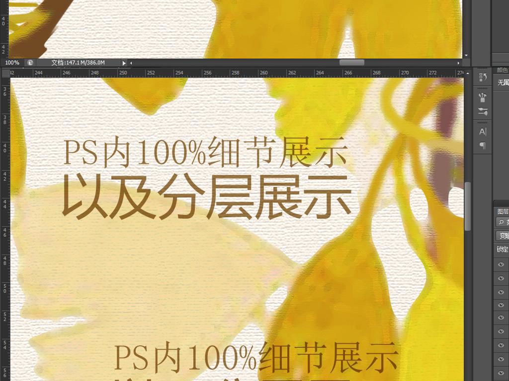 手绘田园风金黄银杏叶背景墙