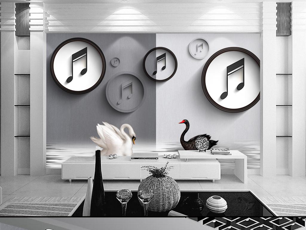 天鹅                                  黑白创意3d立体手绘
