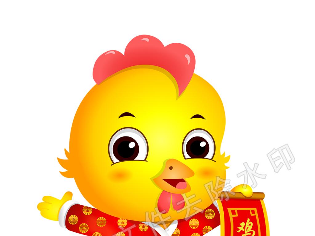 2017红色鸡年卡通小鸡公鸡