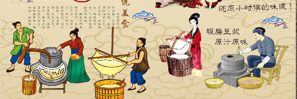 手绘餐饮                                  餐饮手绘背景墙壁画