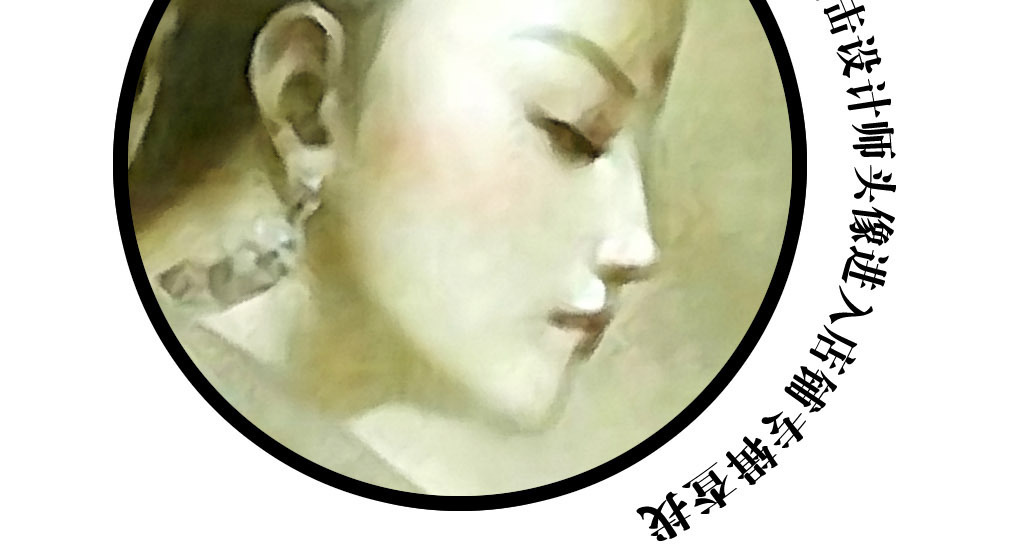 神话琵琶谱子