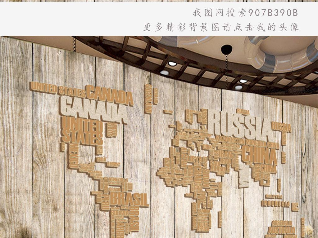 木板复古世界地图电视背景(图片编号:15898906)