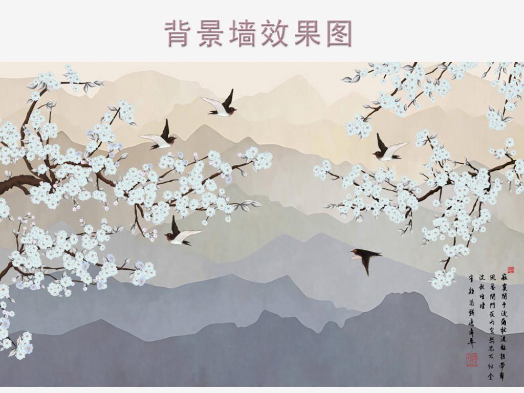 手绘山水花鸟中式电视背景图