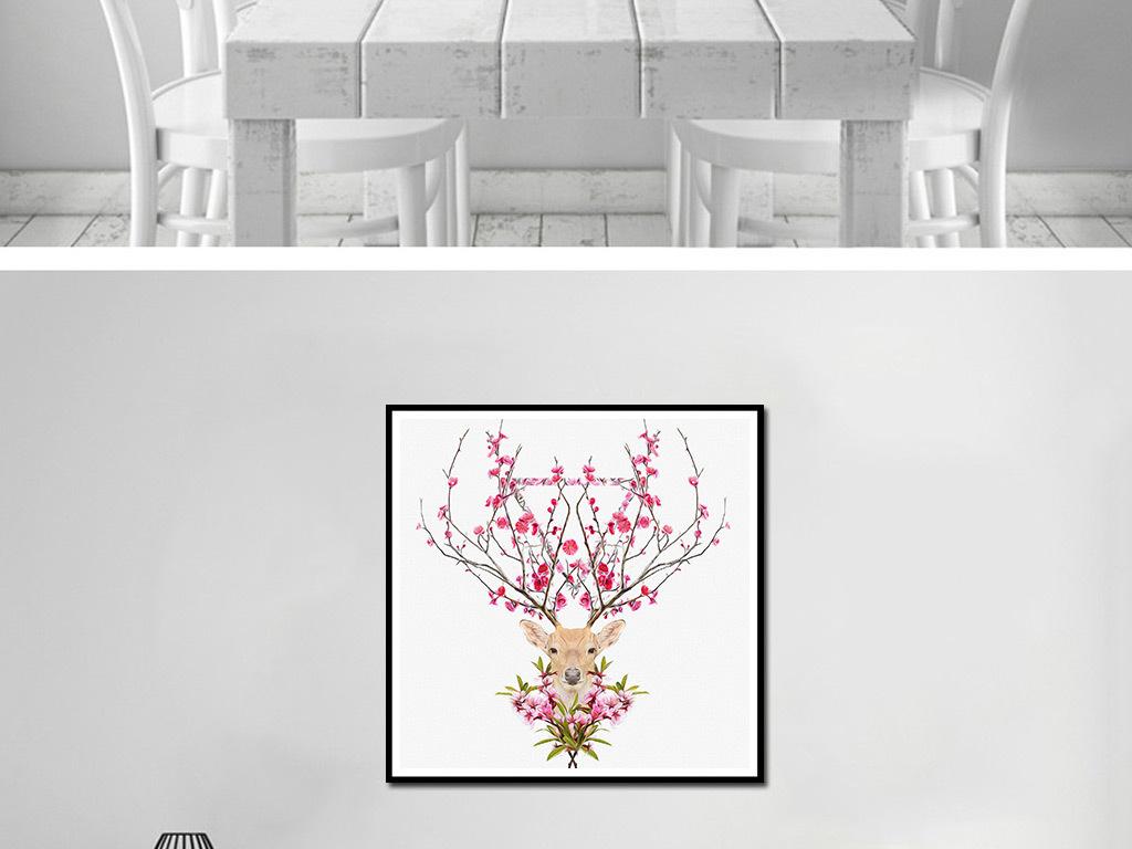 狮子麋鹿手绘唯美动物图案无框画