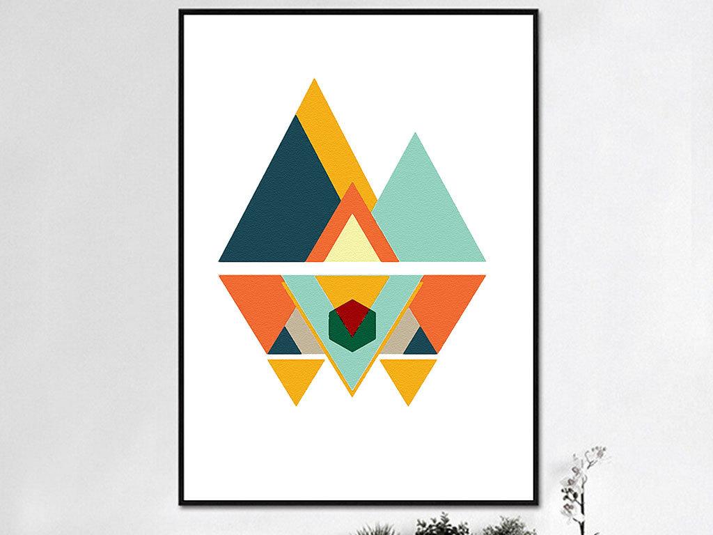 创意北欧风几何艺术图案无框画图片