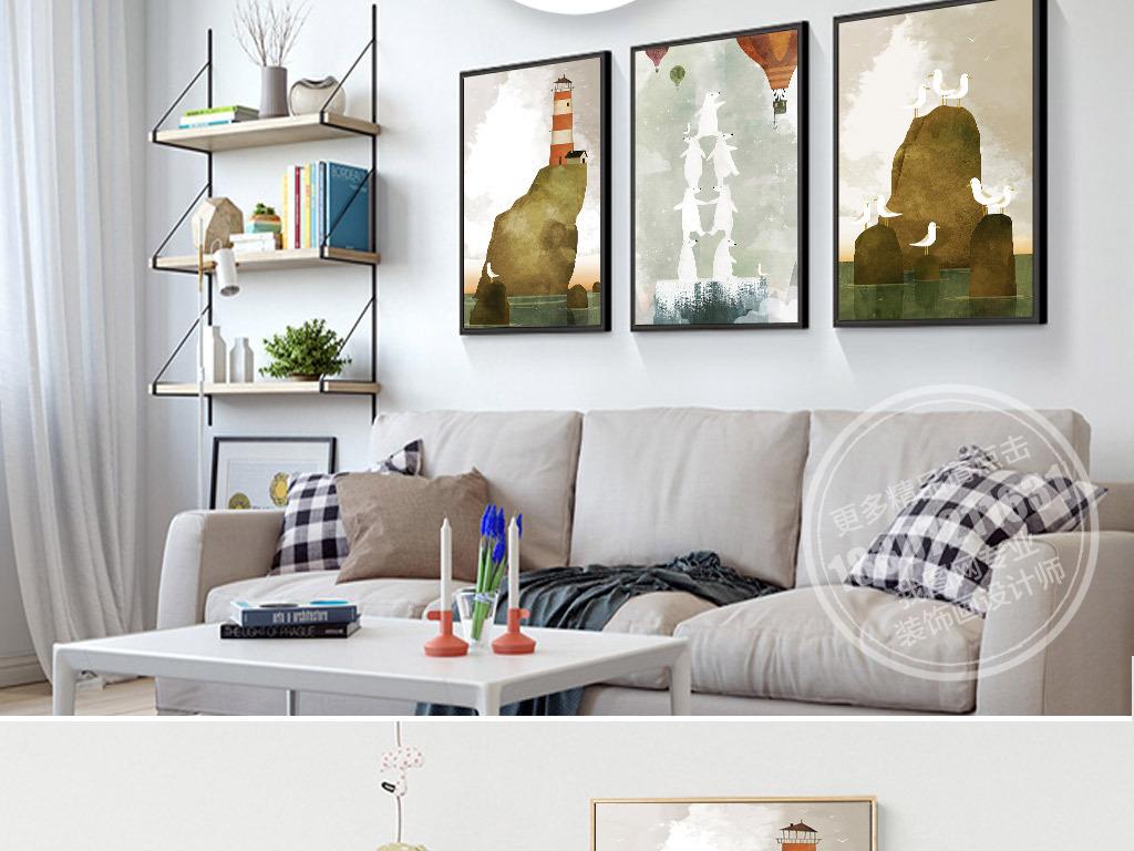 北欧小清新手绘水彩现代欧式三联无框画