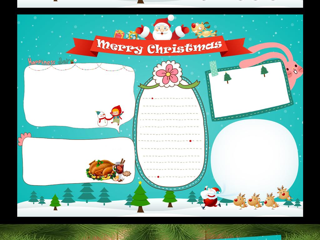 设计作品简介: 清新圣诞节手抄报