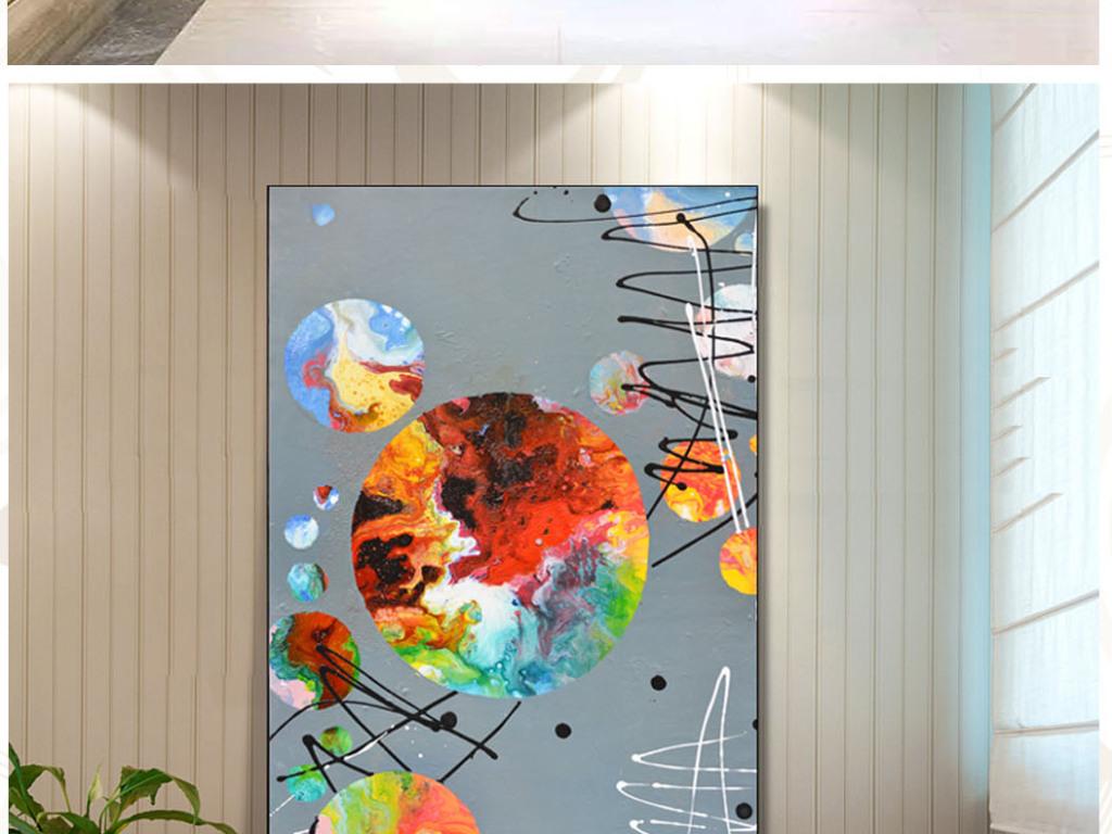 我图网提供精品流行高清立体抽象油画艺术