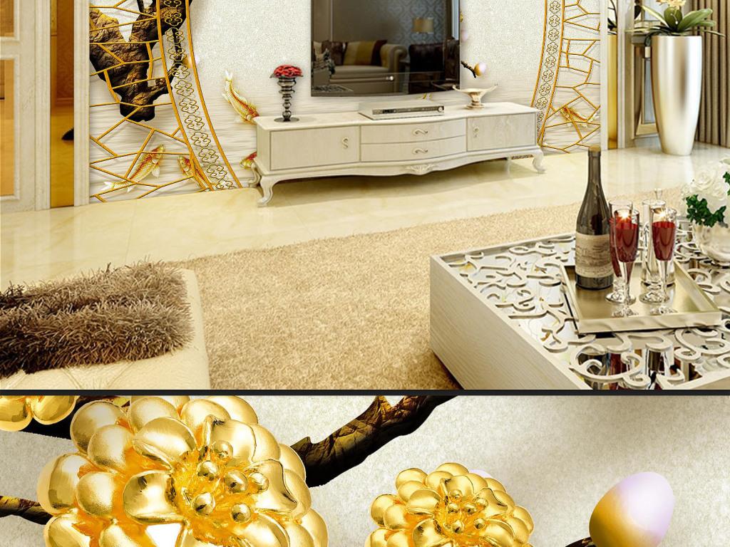 沙发装饰画无框画奢华欧式室内设计水墨梅花背景墙