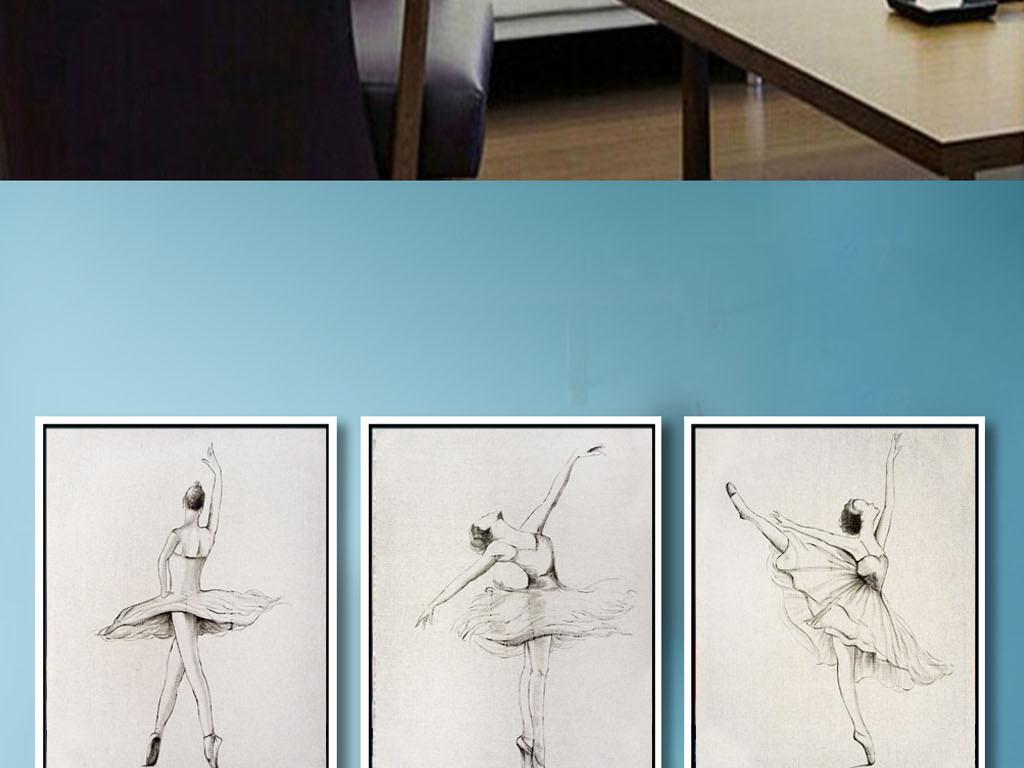 独舞芭蕾舞者组合三联画