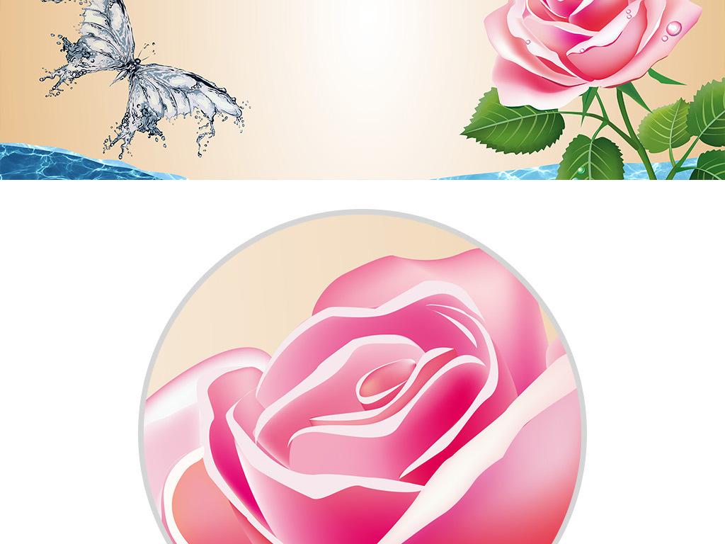 玫瑰背景手绘pop手绘pop字手绘海报手绘效果图手绘pop海报手绘风景