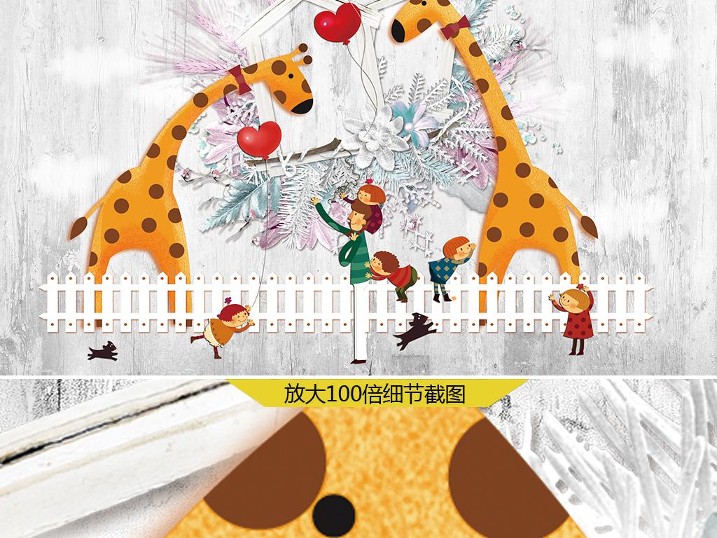 花卉背景儿童背景手绘长颈鹿儿童手绘手绘儿童儿童长颈鹿电视背景墙