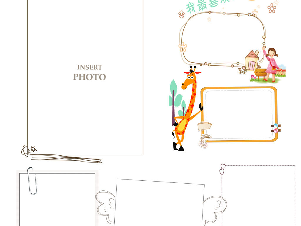 小报边框简单漂亮手绘|秘密花园主要内容|小报边框 花边|地理边框