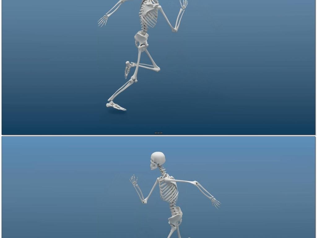 跑步奔跑时的人体骨骼动画