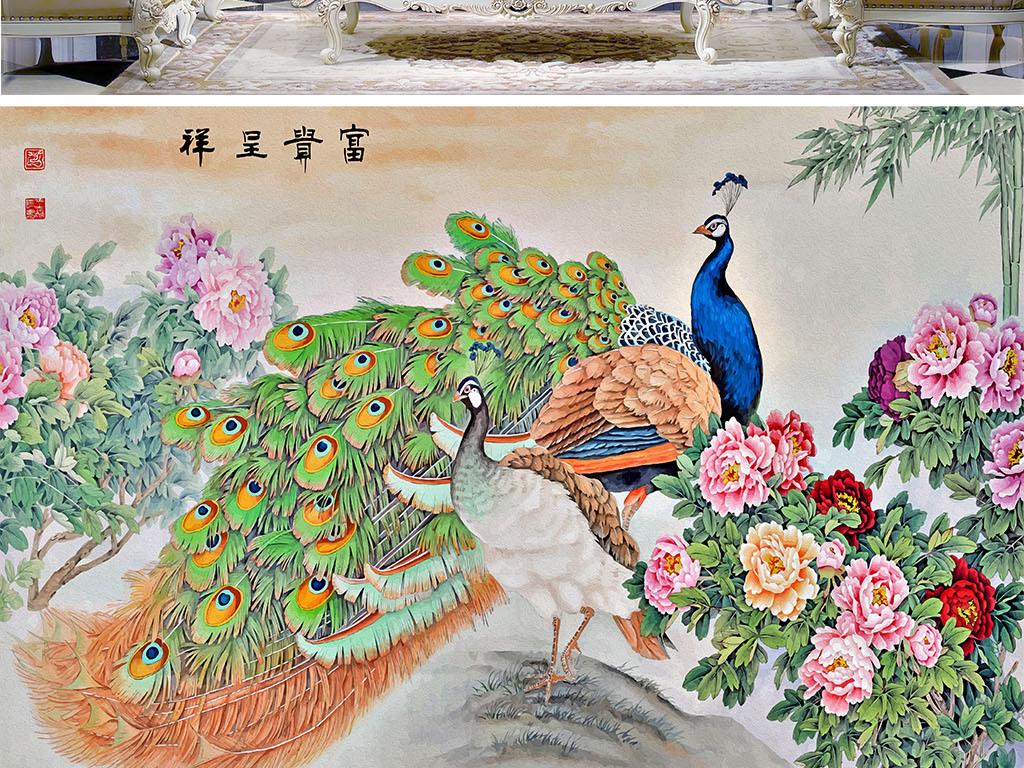 大气富贵孔雀吉祥鹿手绘创意中式背景墙